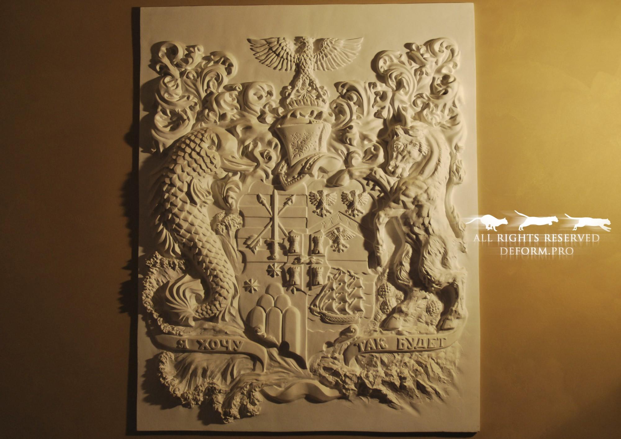Рельеф на стене. Фамильный герб