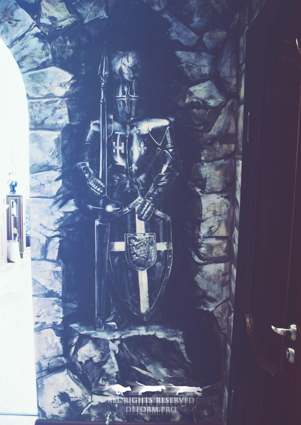 Роспись интерьера. Рыцарь